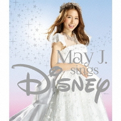May J.sings Disney(DVD付)