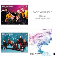 FACE YOURSELF(初回限定盤B+C+通常盤セット)<セット購入特典:A4クリアファイル絵柄E付き>