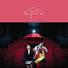 sumika/Fiction e.p(初回生産限定盤/CD+DVD)