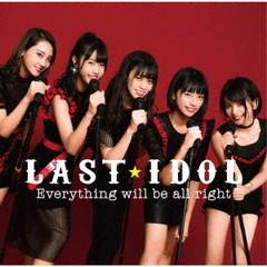 Everything will be all right(初回限定盤/Type B)