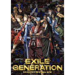 EXILE GENERATION SEASON 2 SPECIAL BOX