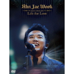 アン・ジェウク/Ahn Jae Wook JAPAN TOUR 2009 Life for Love DVD-BOX <初回限定盤>