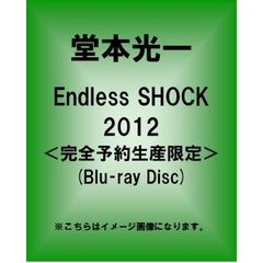 堂本光一/Endless SHOCK 2012 <完全予約生産限定>(Blu-ray Disc)