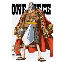 "ONE PIECE ワンピース Log Collection ""PROMISE"" <期間限定生産盤>"