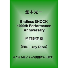 堂本光一/「Endless SHOCK 1000th Performance Anniversary」初回限定盤(Blu-ray Disc)