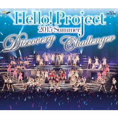 Hello ! Project 2015 SUMMER ~DISCOVERY・CHALLENGER~ 完全版(Blu-ray Disc)