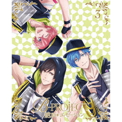 B-PROJECT~絶頂*エモーション~ 3 <完全生産限定版>(Blu-ray Disc)(Blu-ray)
