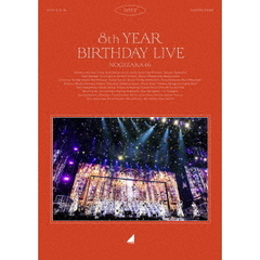 乃木坂46/8th YEAR BIRTHDAY LIVE Day2 Blu-ray 通常盤(Blu-ray)