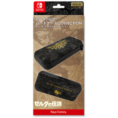 Nintendo Switch ハードケース COLLECTION for Nintendo Switch ゼルダの伝説