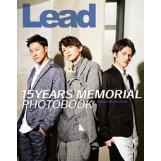 Lead 15YEARS MEMORIAL PHOTOBOOK【電子版特典付】
