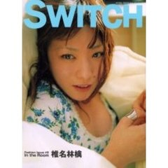 SWITCH VOL.18 NO.3