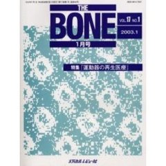 THE BONE Vol.17No.1(2003.1)
