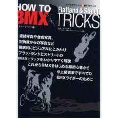 How to BMX tricks Flatland & street