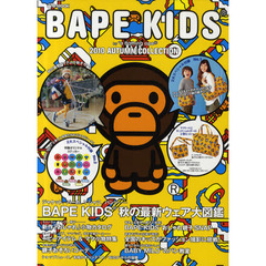 BAPE KIDS by a bathing ape 2010AUTUMUN COLLECTION
