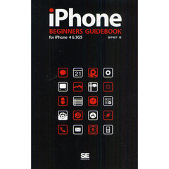 iPhone BEGINNERS GUIDEBOOK for iPhone 4&3GS