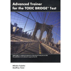 Advanced Trainer for