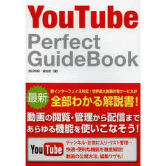 YouTube Perfect GuideBook