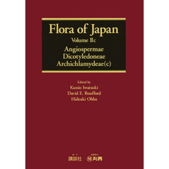 Flora of Japan Volume2c Angiospermae Dicotyledoneae Archichlamydeae c