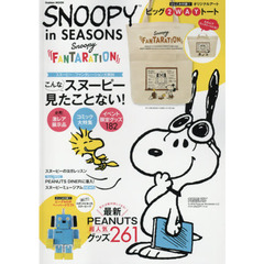 SNOOPY in SEASONS~Snoopy FANTARATION~