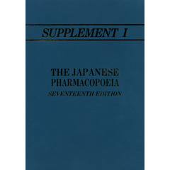 SUPPLEMENT 1 TO THE JAPANESE PHARMACOPOEIA SEVENTEENTH EDITION