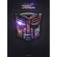 THE ART OF TRANSFORMERS