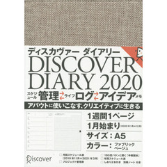 DISCOVER DIARY '20