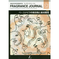 FRAGRANCE JOURNA 474