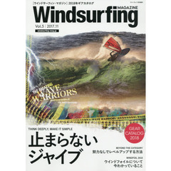 Windsurfing MAGAZINE(3) 2017年11月号
