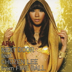 NEXT DOOR feat.CHOZEN LEE from FIRE BALL