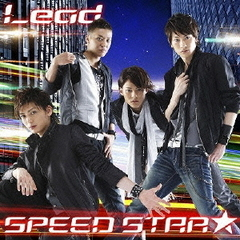 Lead/SPEED STAR★