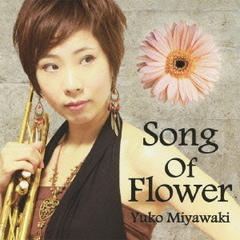 Song Of Flower