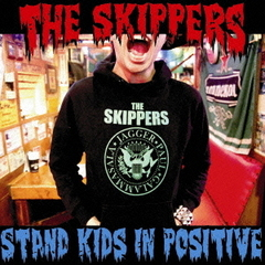STAND KIDS IN POSITIVE