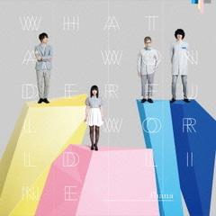 What a Wonderful World Line【限定盤】
