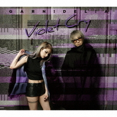 Violet Cry(初回生産限定盤A)