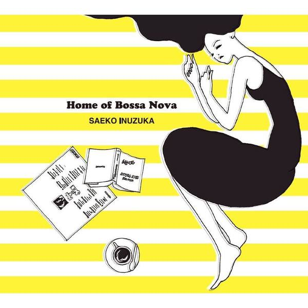 Home of Bossa Nova