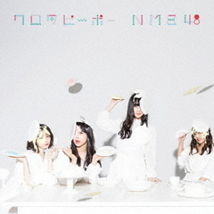 NMB48/ワロタピーポー(Type-A/CD+DVD)