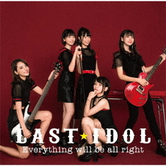 Everything will be all right(初回限定盤/Type C)