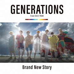 GENERATIONS from EXILE TRIBE/Brand New Story(CD+DVD)(外付特典:B2サイズ オリジナルポスター)