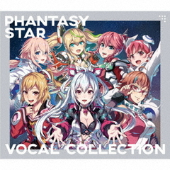 Phantasy Star Vocal Collection
