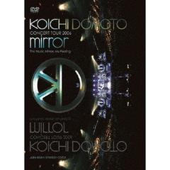 堂本光一/KOICHI DOMOTO CONCERT TOUR 2006 mirror ~The Music Mirrors My Feeling~ <通常盤>