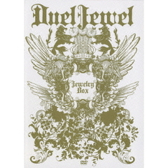 DuelJewel/JewelyBOX(DVD)