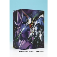 EMOTION the Best 機甲戦記ドラグナー DVD-BOX