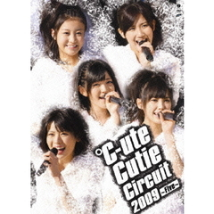 ℃-ute/℃-ute Cutie Circuit 2009 ~Five~
