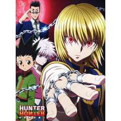 HUNTER×HUNTER ハンターハンター 幻影旅団編 Blu-ray BOX I(Blu-ray Disc)