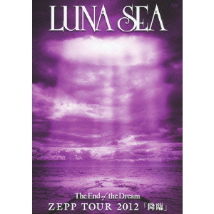 LUNA SEA/The End of the Dream ZEPP TOUR 2012 「降臨」 <初回限定盤>