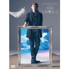 宮野真守/MAMORU MIYANO presents M&M CHRONICLE(DVD)