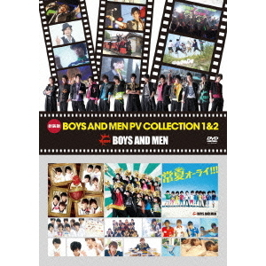 BOYS AND MEN/BOYS AND MEN 新装版 「PV COLLECTION 1&2」
