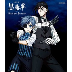 劇場版 黒執事 Book of the Atlantic <通常版>(Blu-ray Disc)
