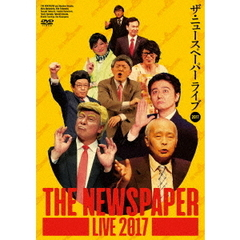 ザ・ニュースペーパー/THE NEWSPAPER LIVE 2017(DVD)