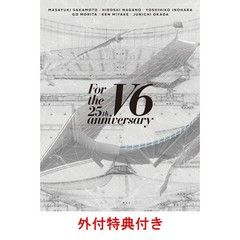 V6/For the 25th anniversary DVD 初回盤 A(外付特典:チケットホルダー(W110mm×H200mm)  )(DVD)